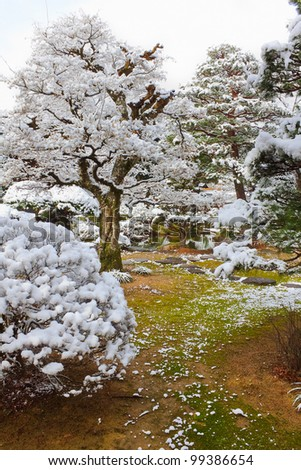 Japanese Garden Covered with Snow - stock photo