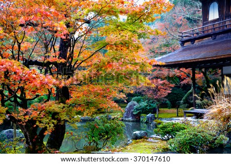 Japanese garden in autumn season, Ginkakuji temple, Kyoto Japan - stock photo