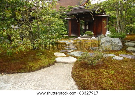 Japanese garden of the imperial palace in Kyoto - stock photo