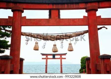 Japanese Gate, Temple Gate on the Lake Biwa - stock photo