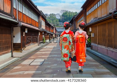 Japanese Geisha at Higashi-Chaya-gai - Geisha District in Kanazawa, Japan   - stock photo