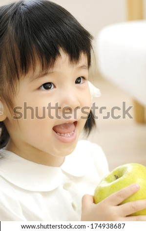 Japanese girl with apple