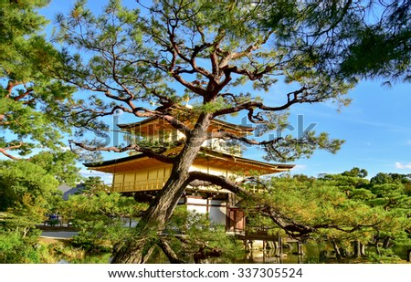 Japanese gold temple - stock photo