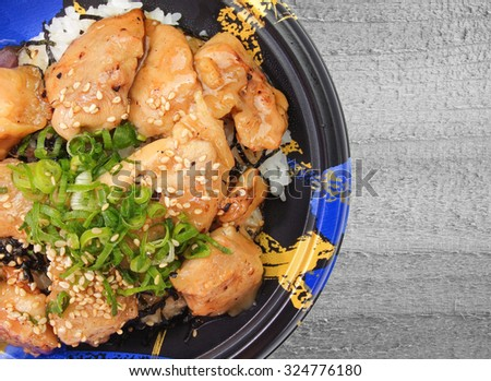 Japanese grilled chicken  Teriyaki and white rice - stock photo