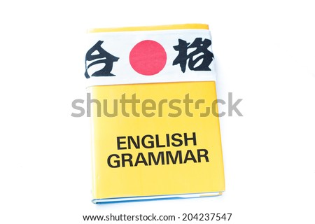 how to say study for exam in japanese