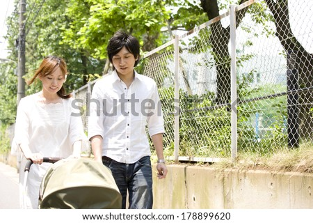 Japanese Husband and wife walking