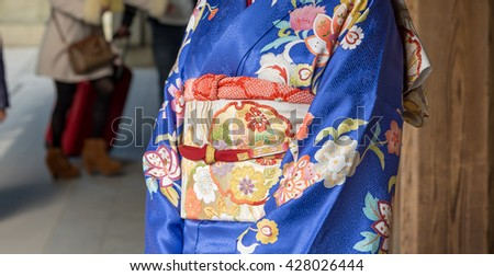 Japanese Kimono (Japanese Traditional Dress) Obi (Sash) - stock photo