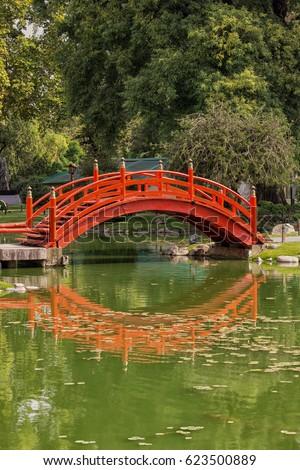 Japanese Koi Pond Bridge