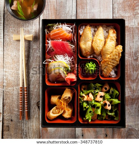 Japanese Lunch Box with Soup Bowl - stock photo