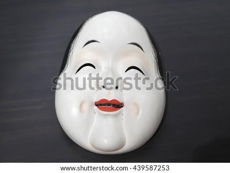 stock-photo-japanese-mask-439587253.jpg