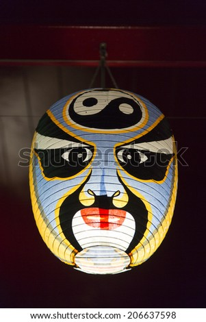 japanese mask at night time