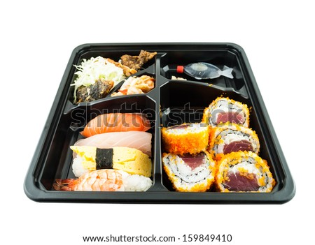 Japanese Meal in a Box or Lunch Box Japanese food (Bento) - stock photo