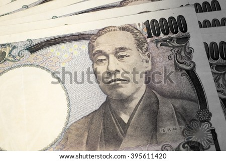 Japanese money yen banknote and coins