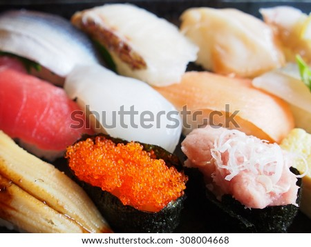 Japanese Nigiri Sushi - stock photo
