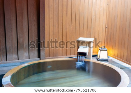 Japanese Onsen Hot Spring Wooden Bathtub.