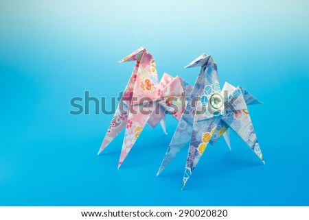 Japanese paper origami horse - stock photo