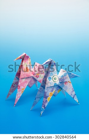 Japanese paper origami horse