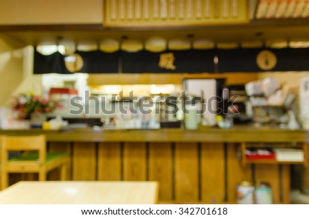 Japanese restaurant in a blur background - stock photo