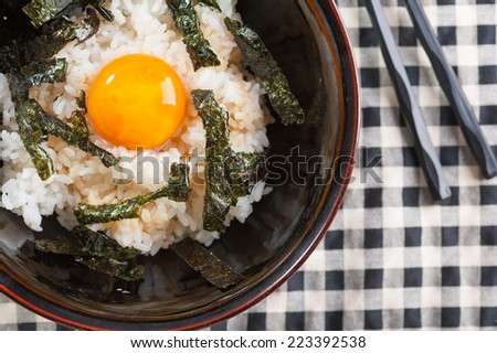 Japanese rice with seaweed and preserved egg yolk - stock photo