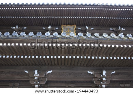 Japanese Roof, Temple - stock photo