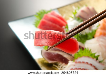 japanese sashimi tuna - stock photo