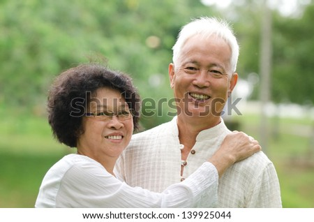 Japanese senior elderly couple smiling