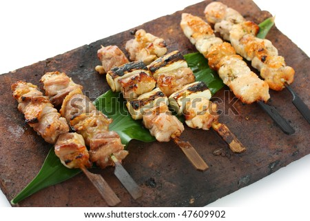 Yakitori Stock Photos, Illustrations, and Vector Art