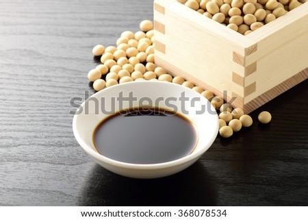japanese soy sauce - stock photo