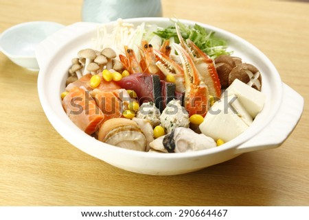Japanese steamboat