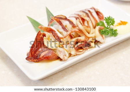 Japanese style grill squid with japanese sauce