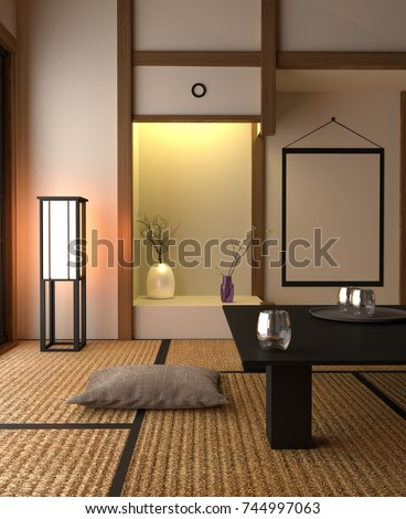 Japanese style interior design - living room. 3D rendering