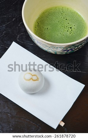 Japanese tea ceremony, Green tea and Japanese sweet  - stock photo