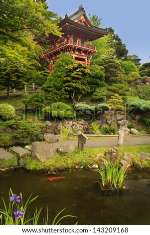 Japanese Tea Garden - stock photo