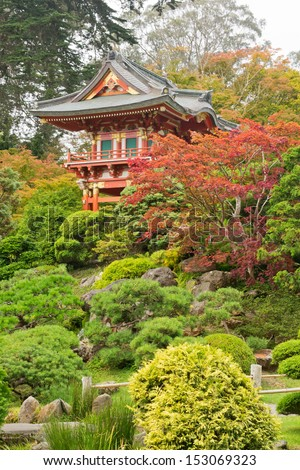Japanese Tea Garden Golden Gate Park Stock Photo (Royalty Free ...