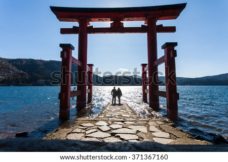 Japanese temple gate on the lake - stock photo