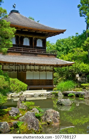 Japanese Temple - the Silver Pavilion