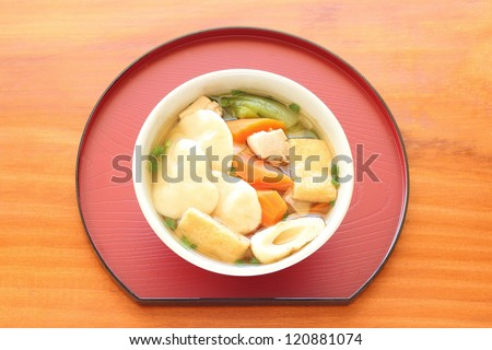 Japanese traditional cuisine Dagojiru, Vegetables and dumplings in soup