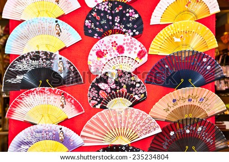 Japanese traditional  fans in Gion district, Kyoto,  Japan. - stock photo