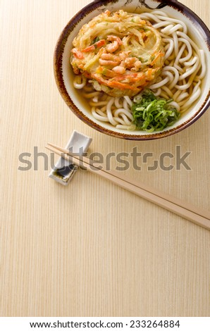 japanese traditional food - stock photo