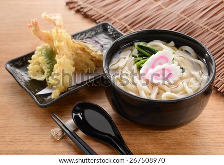 Japanese Udon noodles with tempura and vegetable - stock photo