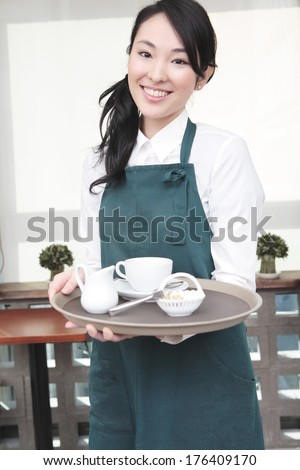 Japanese Waitress - stock photo