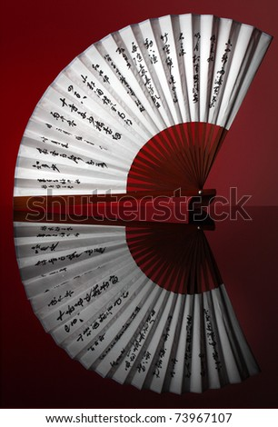 japanese white paper range on red background with written text and reflection