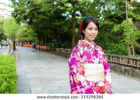 Japanese woman with kimono in Gion Kyoto - stock photo