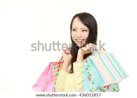Japanese woman with shopping bags