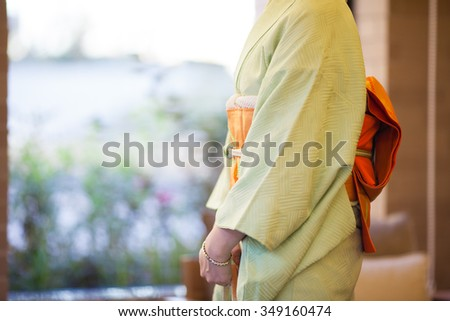 Japanese woman with  traditional clothes