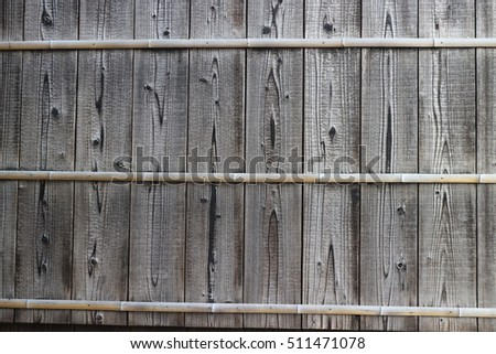 japanese wood wall
