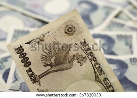 Japanese yen notes, 10000 Yen - stock photo