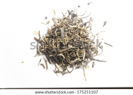 Jasmine tea is tea scented with aroma from jasmine blossoms to make a scented tea.
