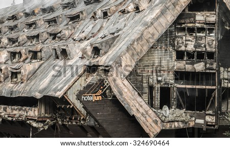 JASNA, SLOVAKIA - OCTOBER 6: Burnt hotel Junior Jasna in Low Tatras mountains on October 6, 2015 in Jasna