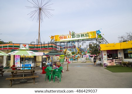 Jecheon, Korea - September 16, 2016 : amusement park in Uirimji Reservoir